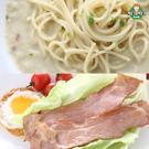 美而美培根(1斤裝)+奶油白醬培根義大利...