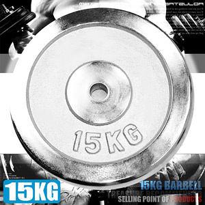15KG電鍍槓片(單片15公斤槓鈴片)啞鈴片.重力舉重量訓練.運動健身器材.推薦哪裡買專賣店