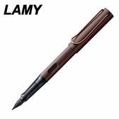 德國 LAMY 奢華系列 Lx 栗子棕 鋼筆 /支 90