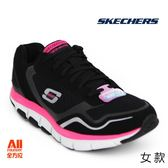【Skechers思克威爾】女款 健走/跑步/休閒鞋 LIV 系列 - 黑粉 (57051BKHP)全方位運動戶外館