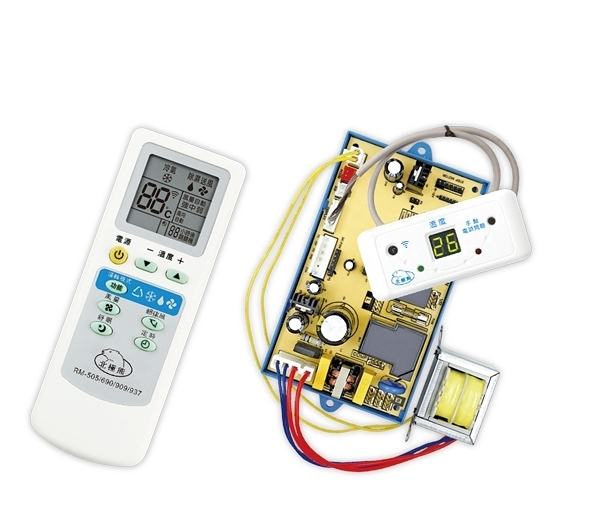 【北極熊 AC-505R】 DC AC半變頻冷氣機微電腦控制 30A 冷氣電腦機板 冷氣溫度控制器