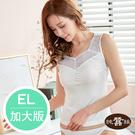【岱妮蠶絲】CC1099N純蠶絲42針110G微透感蕾絲抓縐背心 (白)_加大EL