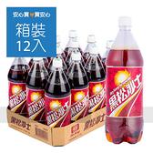 【黑松】沙士1250ml,12瓶/箱