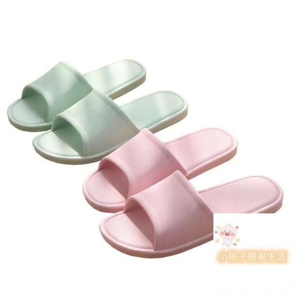 夏天浴室防滑厚底拖鞋居家拖鞋室內情侶【小桃子】