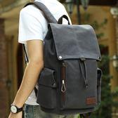 潮流男士帆布雙肩包中學生書包大容量旅行包14寸電腦背包復古男包