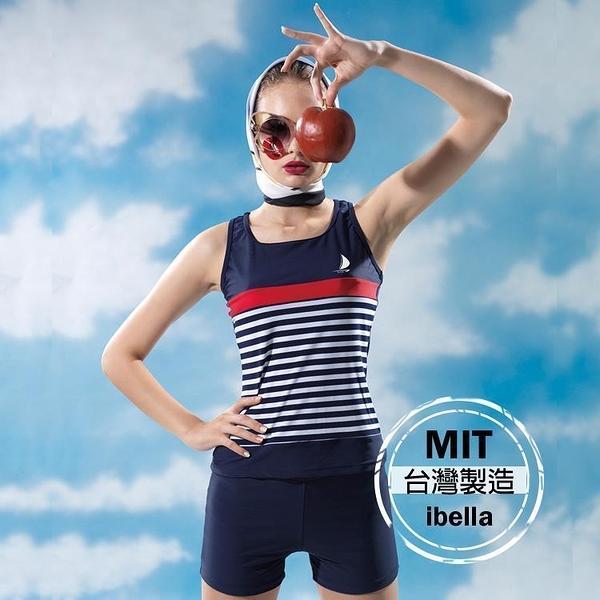 二件式泳裝MIT台灣製造條紋泳衣+泳褲(附帽)現貨【36-66-819106-19】ibella 艾貝拉