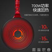 220V電餅鐺速熱薄餅機春餅春卷皮家用自動恒溫博餅烙餅鍋煎餅神器YXS   潮流衣舍