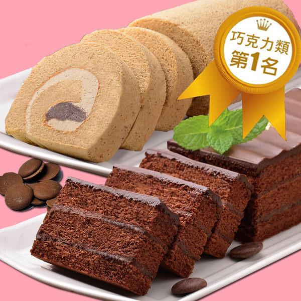 蛋糕冠軍巧克力黑金磚2入