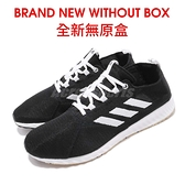 【US9-NG出清】adidas 慢跑鞋 EPM Run M 黑 白 男鞋 針織鞋面 全新無原盒 運動鞋【ACS】