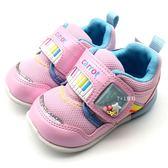 《7+1童鞋》小童 MOONSTAR CARROT 玩耍系列 健康機能童鞋 運動鞋 學步鞋 C441 粉色