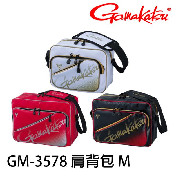 漁拓釣具 GAMAKATSU GM-3578 M號 黑紅 / 白金 /紅銀 [肩背包]