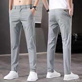 休閒褲男夏季薄款修身直筒韓版潮流百搭冰絲西褲春秋款男士長褲子 快速出貨