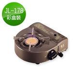《歐王》遠紅外線伴伴爐 JL-178C-休閒爐/瓦斯爐/卡式爐/台灣製 烤肉爐