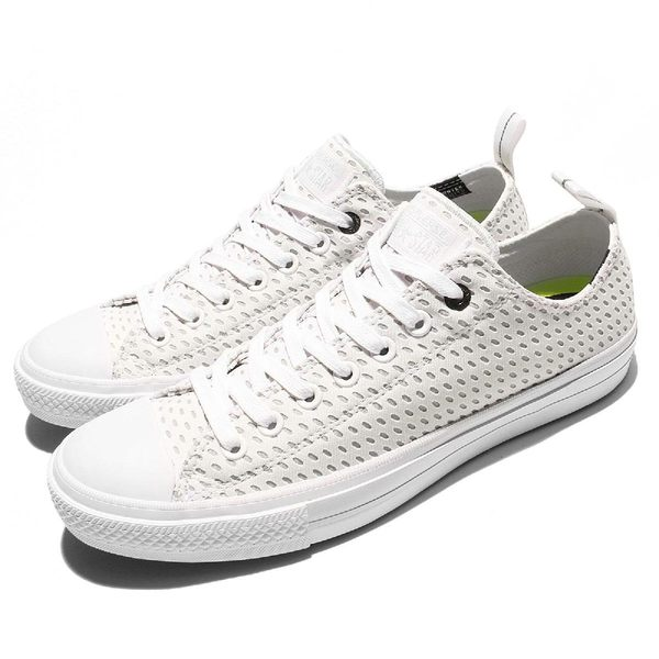Converse 休閒鞋 Chuck Taylor All Star II 防潑水 白 全白 膠底 2代 雙層設計 男鞋 女鞋【PUMP306】 155508C
