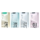 【2盒83折】Okamoto岡本衛生套-...