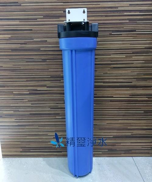 Y.全戶過濾淨水器:20吋大胖單道水塔濾水器組-不銹鋼吊掛型 (含安裝)
