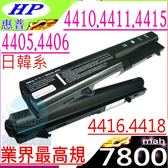 HP 電池(最高規)-惠普 電池-超長效-4405,4406 4410S,4411S,4412S,4415S,4416S,4418,NZ374AA,HSTNN-I60C