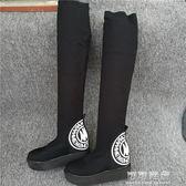 過膝長靴內增高長筒靴彈力靴高筒靴女過膝靴 可可鞋櫃