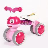扭扭車  新款兒童學步車小螞蟻滑行車13個月-5歲寶寶扭扭車嬰兒溜溜車igo 珍妮寶貝
