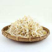 (✿◠‿◠)促銷品~任選六樣$499免運活動區專用★【日燦】有機綠豆芽