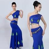 傣族舞蹈服裝成人女孔雀舞表演服長款魚尾裙演出服贊哈舞蹈練習裙