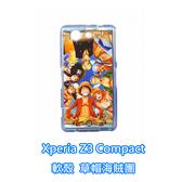 sony Xperia Z3 Compact D5833 Z3C M55W 手機殼 軟殼 保護套 魯夫 海賊團