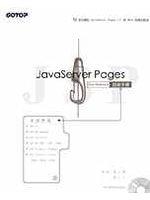 二手書博民逛書店《JSP技術手冊—深入探討JavaServer Pages 1.