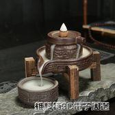 香爐倒流香爐家用時來運轉創意禪意大號茶道檀香擺件igo 維科3C