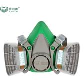 防毒口罩 噴漆使用活性炭面罩 防煙丙酮農藥 防護面具