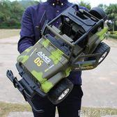 超大遙控車越野車大腳玩具車充電可開門遙控汽車兒童漂移賽車男孩 igo全館免運