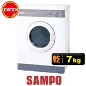 SAMPO 聲寶 SD-8A 乾衣機 6KG P.T.C陶瓷電熱器 冷熱風烘衣選擇開關設計 ※運費另計(需加購)