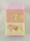 【震撼精品百貨】Sugarbunnies 蜜糖邦尼~橡皮擦『粉英文』