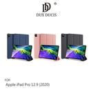 【愛瘋潮】DUX DUCIS Apple iPad Pro 12.9 (2020) DOMO 筆槽防摔皮套