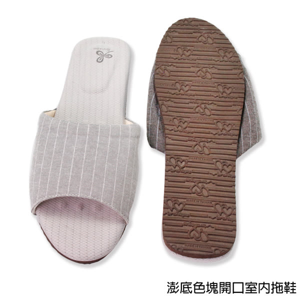 【333家居鞋館】抑菌抗臭★復古健康環保銀離子拖鞋-淺灰