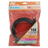 配件王 配件王視訊電纜線AC-6102L-2M【愛買】