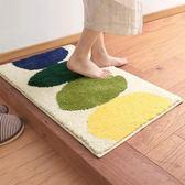 進門門廳廁所地毯家用墊子LJ599『科炫3C』