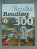 【書寶二手書T7/語言學習_ZBY】Bricks Reading 300 Level 1 _附光碟+練習冊
