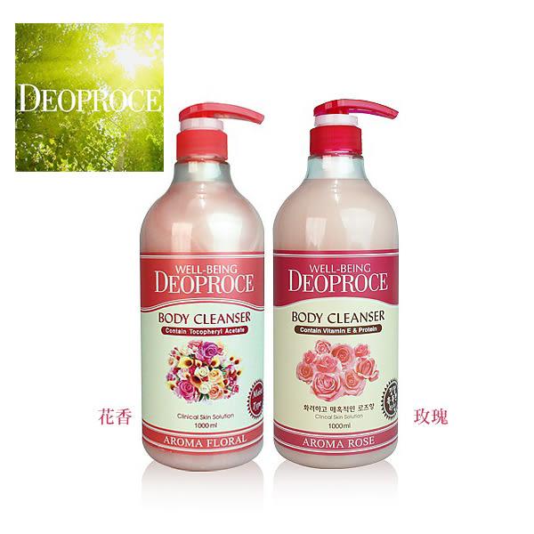 韓國 DEOPROCE 香水沐浴乳 1000ml 玫瑰/花香 兩款可選【小紅帽美妝】