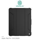 【愛瘋潮】NILLKIN Apple iPad Pro 12.9 (2020) 悍甲皮套 支架 休眠喚醒 磁吸