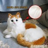 仿真貓咪玩偶兒童玩具會叫小貓模型假貓咪仿真動物公仔毛絨玩具貓 聖誕節全館免運