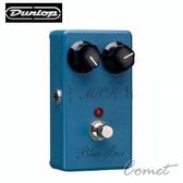 Dunlop MXR Blue Box效果器 M103 M-103