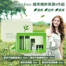 (即期商品) 韓國innisfree 綠...