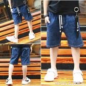 男童牛仔短褲夏裝五分褲小中大兒童短褲男中褲夏季褲子薄款七分褲 莫妮卡小屋