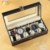 手表盒收納盒子家用簡約高檔禮物包裝展示盒放首飾盒的一體收集盒 JY8588【潘小丫女鞋】