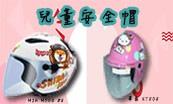 liangyu-fourpics-5436xf4x0173x0104_m.jpg