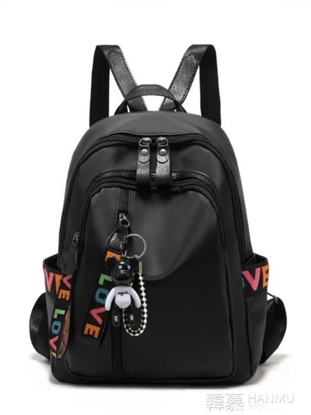 牛津布雙肩包女士2020新款韓版時尚百搭休閒旅行大容量背包女包包  牛轉好運到