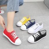 帆布鞋 2020新款帆布鞋女鞋小白鞋板鞋ulzzang韓版學生鞋百搭春季休閒鞋 印象
