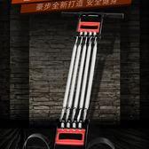 拉力器擴胸器彈簧男腳蹬拉力繩多功能  hh2341『夢幻家居』