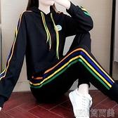 運動套裝秋裝新款休閒運動服套裝女小香風時尚洋氣韓版黑色衛衣兩件套 快速出貨