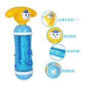 水槍玩具貝芬樂寶寶洗澡戲水噴水抽拉式呲水搶歐亞時尚